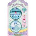 My Little Fairy Sweets 3:アイスクリームキングダム リーメント