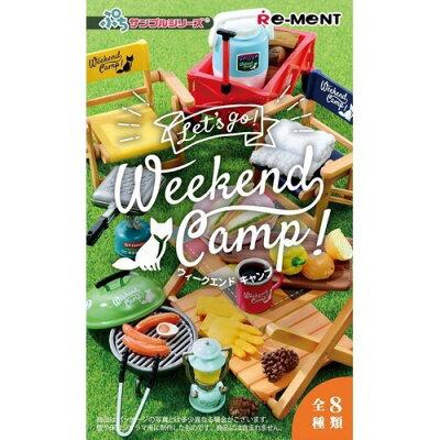 ぷちサンプル Let's go! Weekend Camp! リーメント
