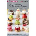 ぷちサンプル Patisserie Petit gateau