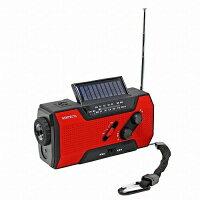 廣華物産 防滴手回し充電ラジオライト KDR-201CWP(RD)