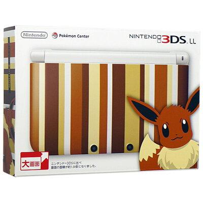 3DS LL ポケモンセンターオリジナル イーブイエディション