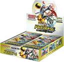 ポケモンカードゲーム サン & ムーン強化拡張パック ドラゴンストーム Box