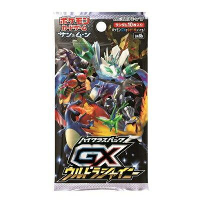 ポケモンカードゲーム サン&ムーン ハイクラスパック GXウルトラシャイニー