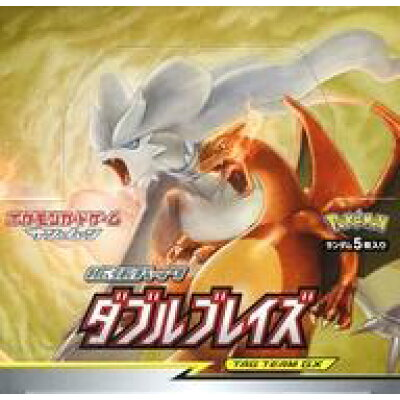 box tcg ポケモンカードゲーム サン&ムーン 拡張パック  ダブルブレイズ    20190301