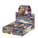 BOX TCG ポケモンカードゲーム サン&ムーン 強化拡張パック 「ジージーエンド」   20190405