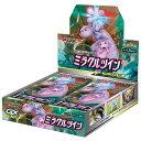 ポケモンカードゲーム サン&ムーン 拡張パック ミラクルツイン BOX   2019年