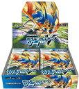 ポケモンカードゲーム ソード&シールド 拡張パック ソード