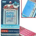 BSS EDWINメールブロック BIGサイズ ブルー EM091A