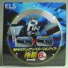 ELS インテリア PINモール 3MM 6M PIN06