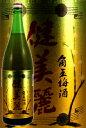 角玉 梅酒 健美麗 1.8L