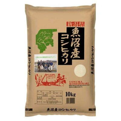 平成30年度産 魚沼産コシヒカリ(10kg)