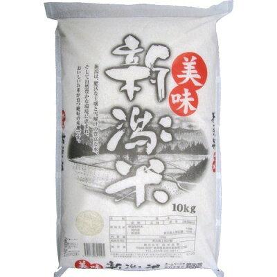 美味 新潟米(10kg)