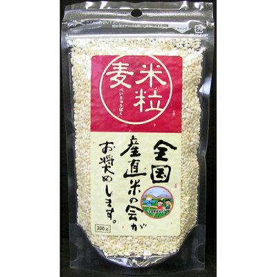 米粒麦(国内産) 200g