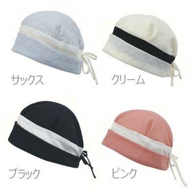 abonet+Norikoシフォン リボン 2211 特殊衣料 介護用品