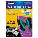 ラミネートフィルム ステッカータイプ A4サイズ用 5404301
