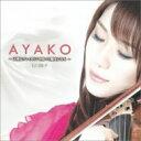 AYAKO-天使はヴァイオリンを持つと魔女になる/CD/TMRC-010