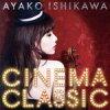 CINEMA CLASSIC/CD/TMRC-011