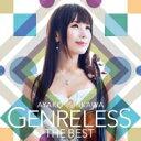 ジャンルレス THE BEST[CD+DVD]/CD/TMRC-015