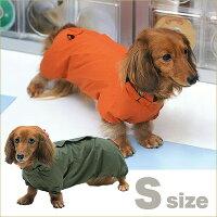 犬 猫用ベッド オーガニックベッド ブラウン M 犬と生活 オーガニックコットン