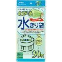 のびる水切り袋(三角コーナー用)NB20 黄/緑(30枚入)