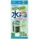 のびる水切り袋(排水口用)NB21 黄/緑(30枚入)