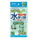 のびる水切り袋(排水口用浅型)NB22 黄/緑 30枚
