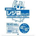 ジャパックス マチ付レジ袋 バッグ 乳白 関東・関西45号 RE-45(100枚入)