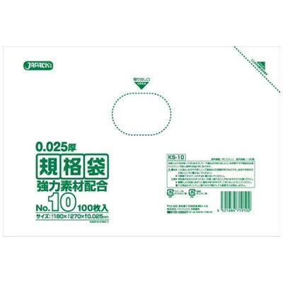ジャパックス 規格袋 ksシリーズ   ks-10 透明 xpl3403