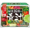貿易屋珈琲店 緑菜16種の青汁 90g(3g×30包)
