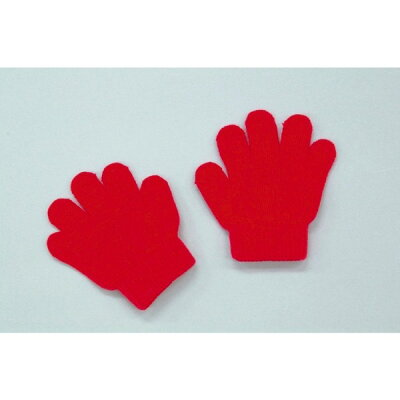 21-0 ミニのびのび手袋 赤