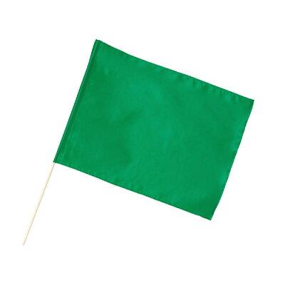 アーテック サテン大旗 メタリックグリーン φ9mm ATC-3218