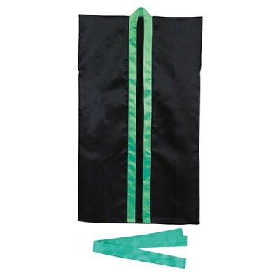カラー不織布ロングハッピ ハチマキ付 黒 襟緑 J(1枚)