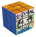 アーテック プレゼント 6面立体パズル 004608