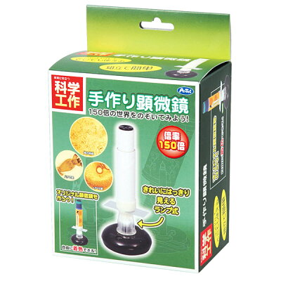 手作り顕微鏡 008764