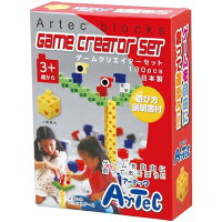 アーテックブロック ゲームクリエイターセット(1セット)