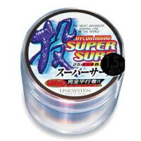 ラインシステム SUPER SURF / スーパーサーフ投げ  600m 1.5号 《029-015》