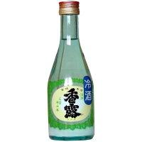 香露 冷酒 300ml