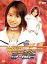 時空警察ヴェッカー D-02(1)/DVD/KOB-D010