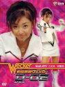 時空警察ヴェッカー D-02(5)/DVD/KOB-D014