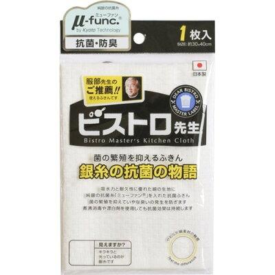 ビストロ先生 服部先生推薦 防臭 銀糸の抗菌の物語(1コ入)
