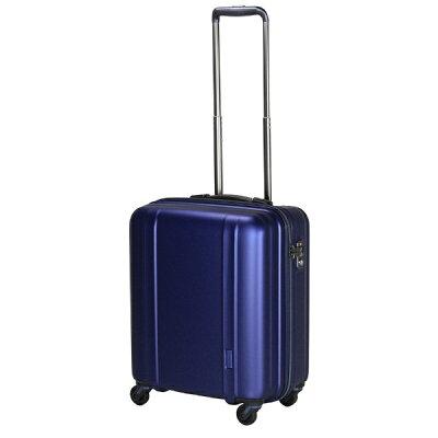 シフレ 軽量スーツケースZER2088-46マットネイビー
