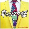 ザ・ノックダウンズの歩み/CD/CXCA-1306