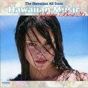 ハワイアン・スーパー・ベスト26/CD/PRCD-1665