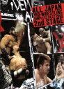 全日本プロレス コンプリートファイル2006 2ndステージ/DVD/AKBC-14002