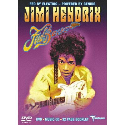 ジミ・ヘンドリックス フィードバック/DVD/TMSS-079