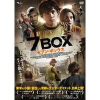 7BOX[セブンボックス]/DVD/TMSS-282