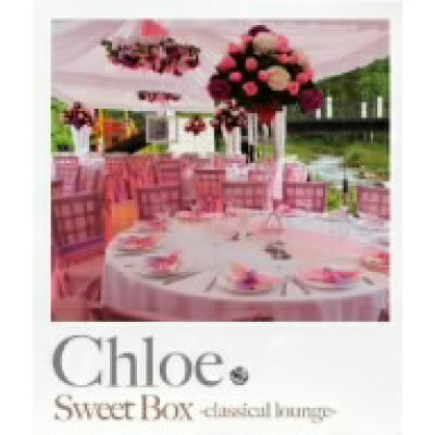 Sweet Box-classical lounge-/CD/KNCA-12004