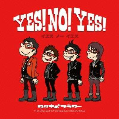 YES!NO!YES!/CD/THCH-002