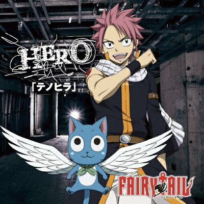「テノヒラ」(FAIRY TAIL盤)/CDシングル(12cm)/SPLP-020