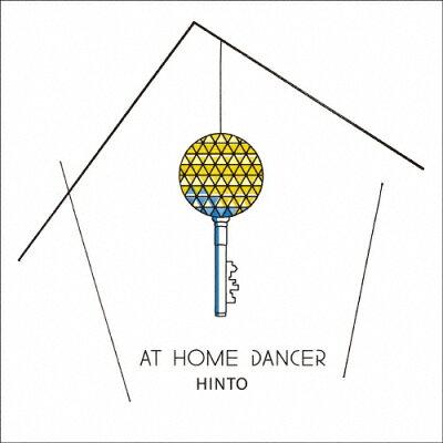 AT HOME DANCER/CDシングル(12cm)/BXWY-001